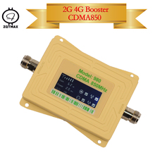 ZQTMAX gsm mobile signal booster 2g 4g r