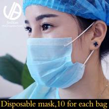 Disposable font b mask b font Aseptic package 10 for each bag font b Surgical b