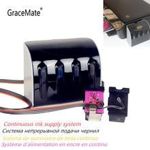 GraceMate CISS 302 החלפה עבור HP 302 תואם עבור HP Deskjet 2130 2135 1110 3630 3632 Officejet 3830 3834 4650 5232 5220