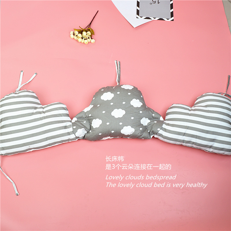 Nordic style crib bed surrounding cloud bed surrounding baby bedding package