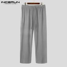 Men Casual Sleep Bottoms Drawstring Solid Color Pajama Pants Spring Man Comfortable Loose Homewear Lounge Trousers S-5XL INCERUN