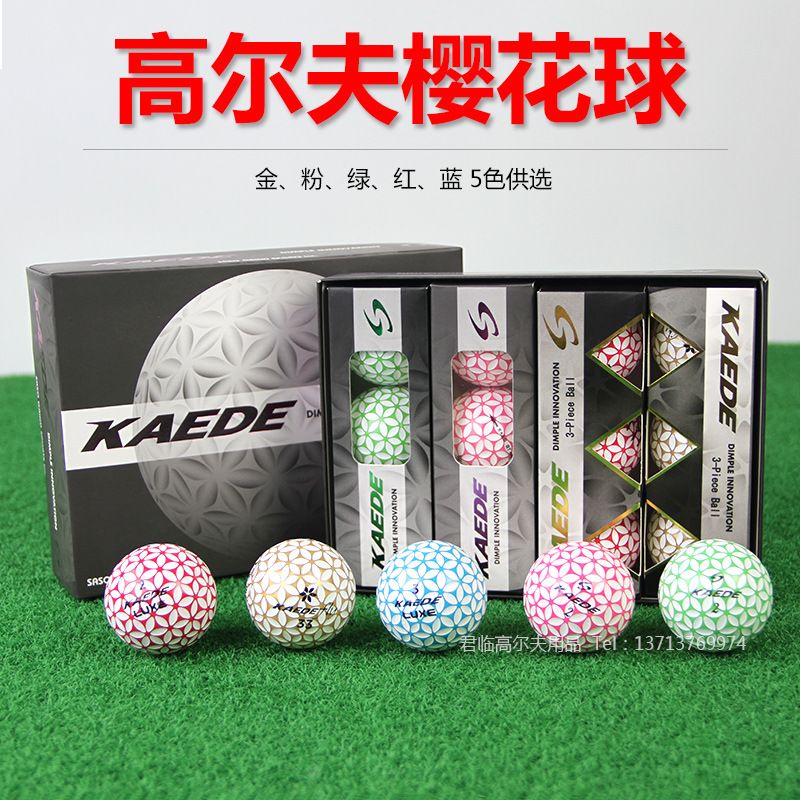 Genuine Product KDE Golf Flower Ball Game Ball Four-layer Ball Japan Flower Ball Long-Range Ultra-Stable 5-Color
