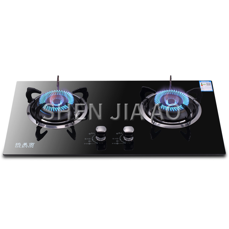 Natural/ Liquefied Gas Stove Energy-saving Household Glass Double-hole Stove Gas Stove Energy-saving Double Stove