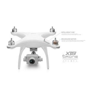 X1S GPS 5MP HD Camera FPV Fold
