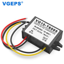 цена на 60V to 5V 3A DC Step-Down Converter, 60V to 5V 15W DC Power Regulator, 60V to 5V DC Step-Down Module