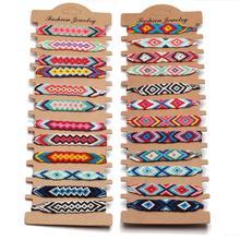 Короткий многонитевый цветной плетеный браслет в стиле бохо для женщин и мужчин 2020, новая мода, оптовая продажа, Летний Пляжный подарок