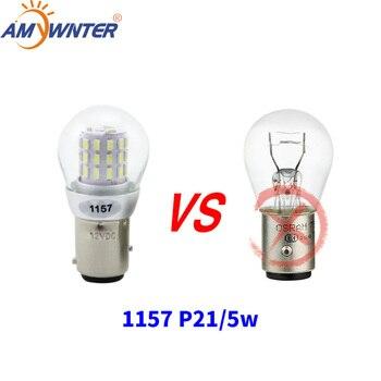 Amywnter 12V 1157 P21/5W BAY15D P21W led 1156 BA15S PY21W 1056 LED Bulb Brake Stop Lights S25  Turn signal