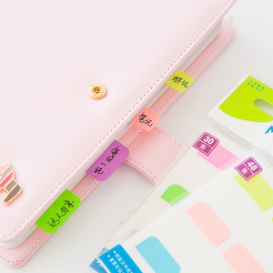 Mohamm Stationery Planner Index Page Indicator Label Sticky Tabs Notes Notepad Office School Supplies