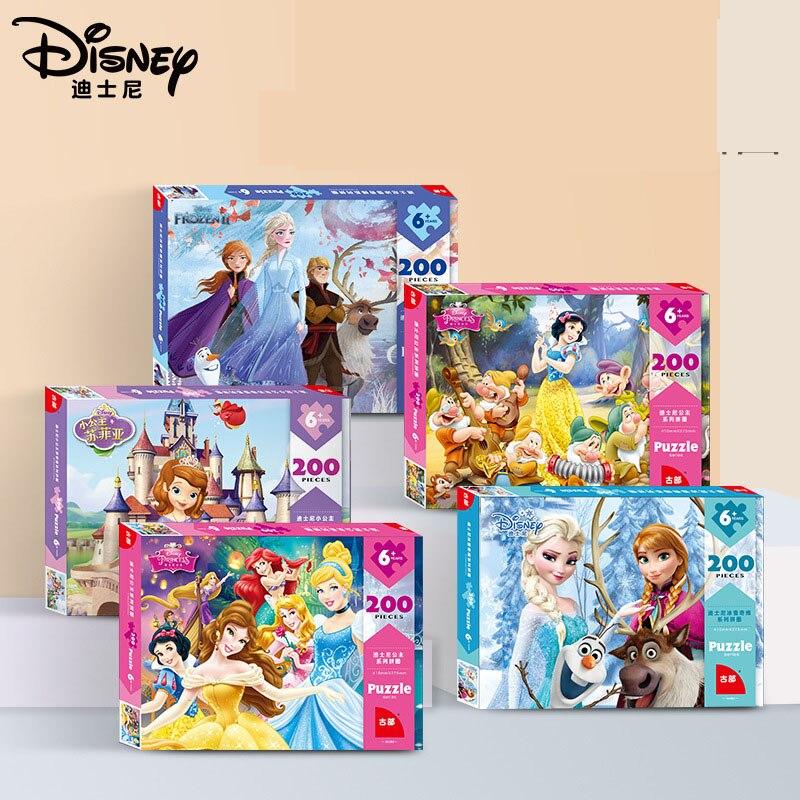 Chaude 200 pièces Disney congelé MULAN Spiderman bricolage Puzzle jouets congelés Marvel Zootopia en bois Puzzle enfants Figure éducative jouets boîte