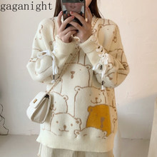 Gaganight New Fashion Women Sweater Cute Bear Girls Knitted Jumper Casual Loose Japanese Style Jumper Female Bondage Sweaters(China)