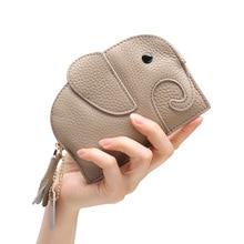 Genuine leather handmade elephant coin purse customized animal cute girl's cartoon mini women shaped bag wallet недорого