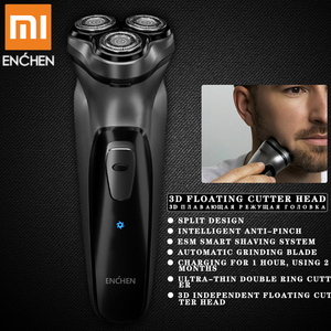 Xiaomi Electric Shaver for men