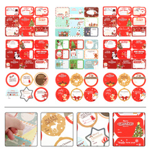 18 Sheets Christmas Labels Stickers Creative Label Stickers Name Tag Stickers Self Adhesive Gift Label for Home Shop