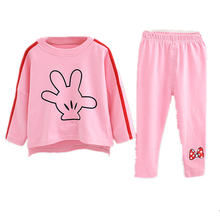 Детский спортивный костюм из футболки и брюк на весну осень