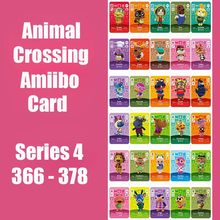 Serie 4 (366 a 378) Tarjeta de cruce Animal Amiibo candados nfc Card Work for Switch NS 3DS juegos Animal Crossing Amiibo Card(China)