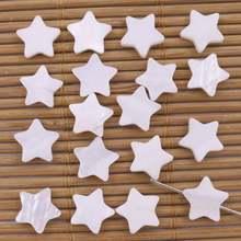 50 шт 8 10 12 мм белый перламутр звезда Оболочка Полная серьга