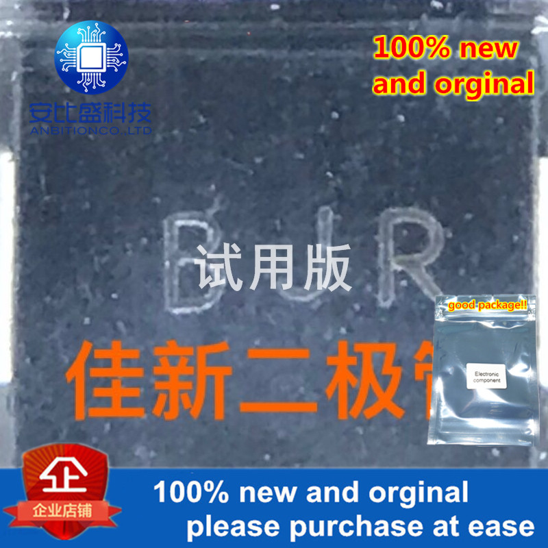 20pcs 100% New And Orginal SMCJ440CA 440V TWO-WAY TVS Protection Tube DO214AB  Silk-screen BJR