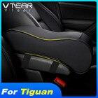 Vtear For VW Tiguan ...