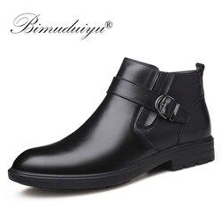 Bimuduiyu homens outono botas de couro genuíno com pele de inverno homens moda tornozelo botas de negócios casual homem botas de neve sapatos de trabalho