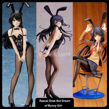 20cm anime rascal não sonho de coelho menina senpai figura sexy brinquedo senpai sakurajima mai cadeira sexy anime figura de ação brinquedos