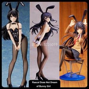 20cm Anime Rascal Does Not Dream of Bunny Girl Senpai Sexy Figure Toy Senpai Sakurajima Mai Chair Sexy Anime Action Figure Toys