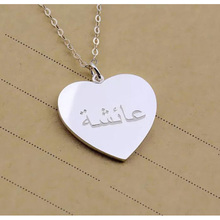 Custom Name Neckla Personalized Engraved Necklace Silver Heart Statement Necklaces Women Bijoux Femme 35*30mm