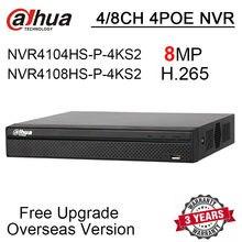 8MP 4CH 8CH NVR POE NVR4104HS-P-4KS2 NVR4108HS-P-4KS2 4/8 canal compacto 1U 4PoE 4K y H.265 Lite grabador de vídeo en red con el logotipo