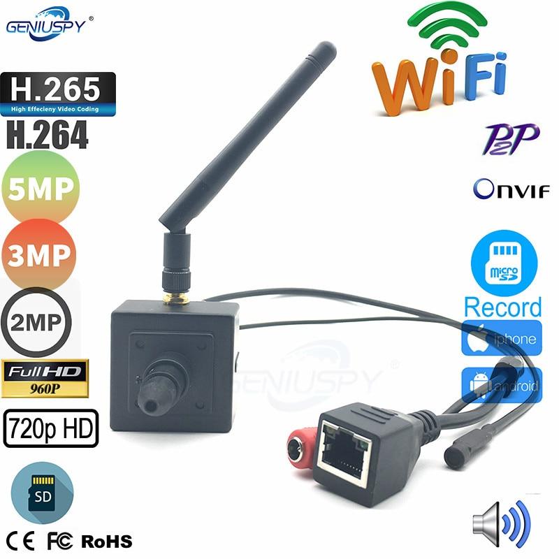 30mm Mini Size 720P 960P 1080P 3MP 5MP Megapixel HD P2P Onvif TF Card Slot Wifi Wireless Audio Video IP Camera With Microphone