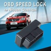 цена на New Smart Auto speed lock OBD module Plug And Play Speed Lock Unlock Device For Nissan Qashqai 2009-2016