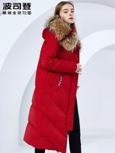 BOSIDENG womens winter big real fur collar hooded ladies down jacket new thicken warm waterproof long down coat B80141020