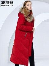 Bosideng inverno das mulheres grande gola de pele real com capuz senhoras jaqueta nova engrossar quente à prova dlong água longo casaco b80141020