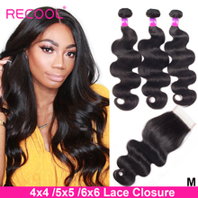 Recool Hair Body Wave Bundles With Closure Remy Hair 6x6 and 5x5 Bundles With Closure Peruvian Human Hair 3 Bundles With Closure