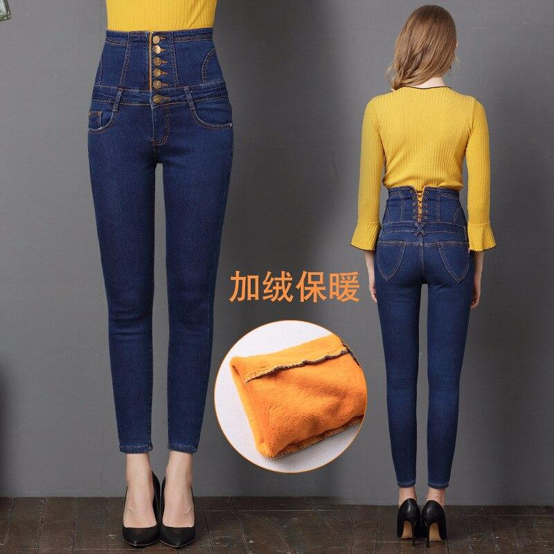 Jeans For Women High Waist Jeans Plus Size High Elastic 2020 Winter Warm Velvet Jeans Female Washed Denim Skinny Pencil Pants