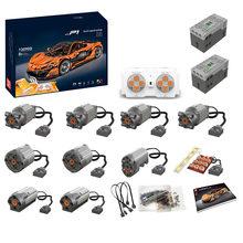 164 adet lityum akülü Motor güç paketi modülü için 1:8 statik McLaren süper spor araba (sadece güç paketi, hiçbir araba)