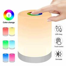 Dimmable LED Touch Night Light Rechargeable Smart Dimmer Bedside Table Light USB Rechargeable RGB Lamp for Kids Baby Bedroom