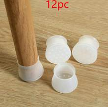 12PCS end caps for chair legs Silicone Cap Pad Furniture Table Feet Cover Floor Protector Table Chair Leg protector de silla 3FM(China)