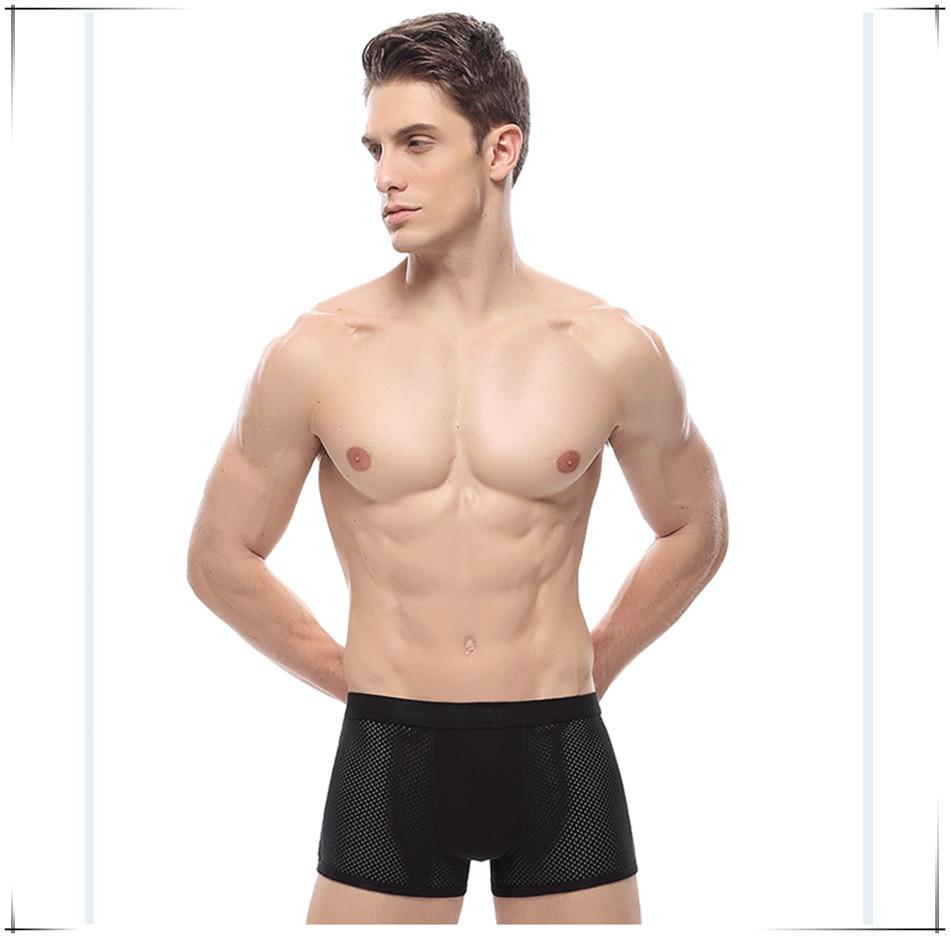 mesh underwear 2020详情页1