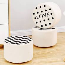 Children's Small Stool Cloth Art Round Seat Cartoon Solid Wood Stools Of Solids Color  Детская мебель барный стул Dining Chair