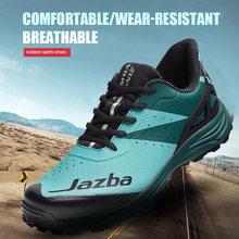Летняя мужская обувь для пеших прогулок; Нескользящая треккинга;