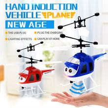 Flying RC Helicopter Aircraft dron Infrared Induction aircraft LED Light Remote Control drone dron Kids Toys Mini RC drone Gifts(China)