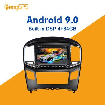 Android 9.0 PX5 4+64GB car DVD player Built-in DSP Car multimedia Radio For HYUNDAI H1 Grand Starex 2016+ GPS Navigation Audio