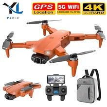 Nowy L900 pro 4K HD podwójny aparat z GPS 5G WIFI FPV transmisja w czasie rzeczywistym bezszczotkowy silnik rc odległość 1.2km profesjonalny dron