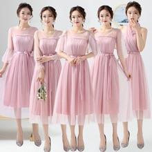 Bridesmaid Dresses Plus Size Red Bridesmaid