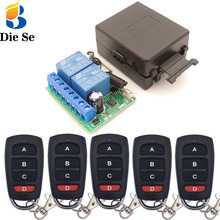 12V 10A 2CH rf Relay Receiver 433MHz Universal Wireless Remote Control for Electric curtains/ Garage / Door Opener