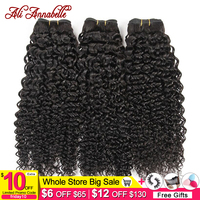 ALI ANNABELLE HAIR Brazilian Kinky Curly Hair 100% Human Hair Weave Bundles 1/3/4 Pieces Natural Color Remy Hair Bundles