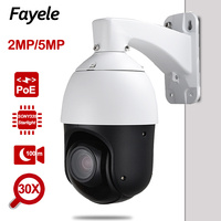 Mini Speed Dome 5MP PTZ Camera 30X Zoom POE 2MP 1080P IP Camera 5 Megapixels P2P View IR100M H.265 ONVIF SONY335 Starlight Audio