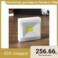 LED night light plastic on a magnet from batteries One button switch 2.5х8х10 cm
