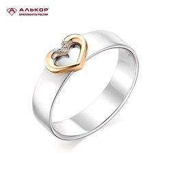 Ювелирные изделия Алькор серебряное кольцо с бриллиантом 01-0655/000Б-00
