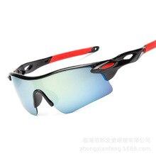 Взрывозащищенные очки для мотокросса, антибликовые очки ночного видения для водителей, очки для автомобиля, очки ночного видения, УФ-защита