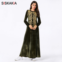Siskakia Chic Floral Embroidery Maxi Long Dress